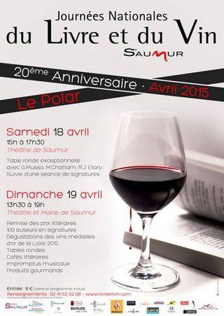 Saumur livre vin 2015